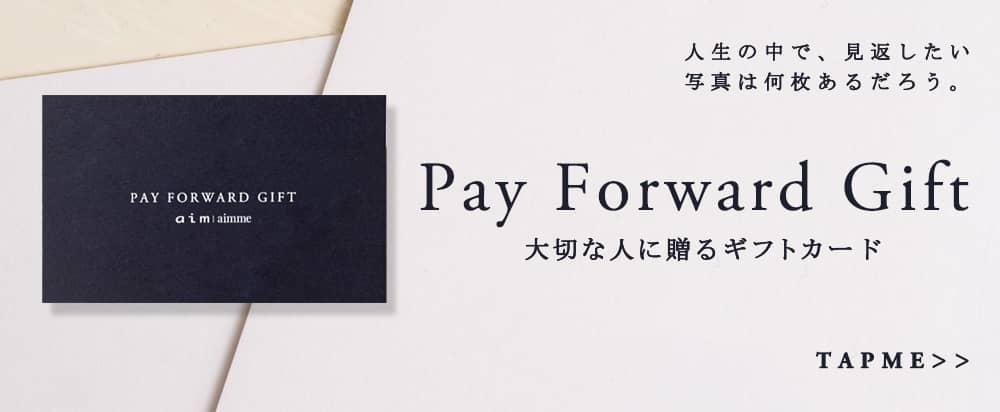 Pay Forward Gift