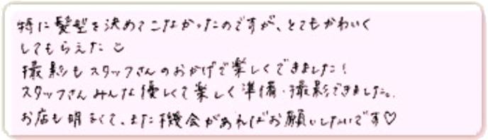 16_voice03