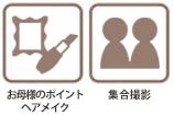 スクリーンショット(2016-06-02 18.40.38)