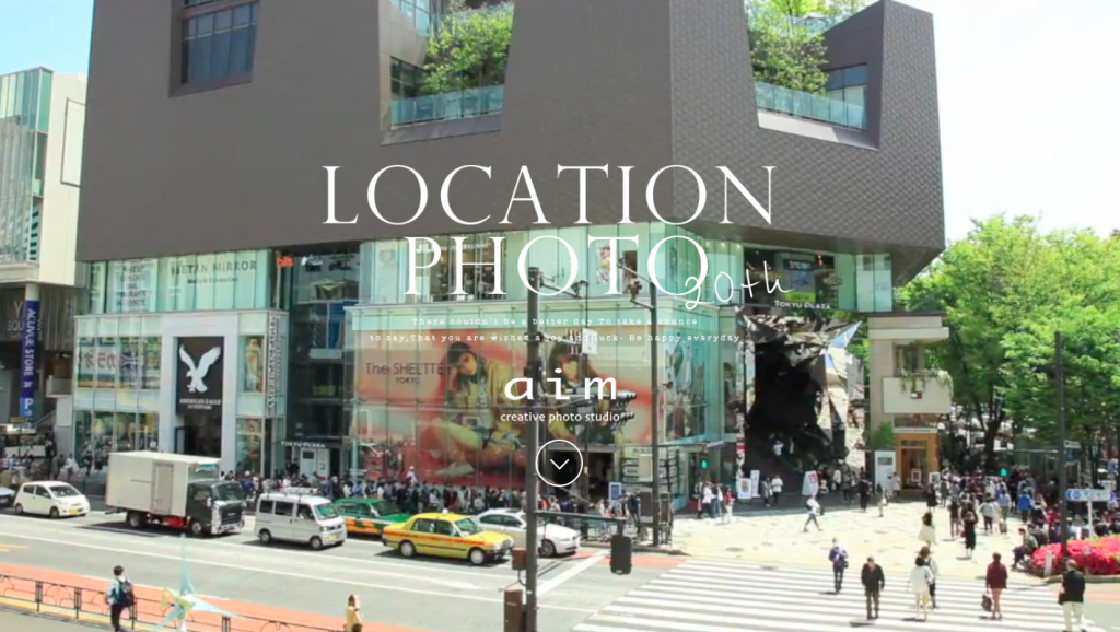 seijin locationphoto